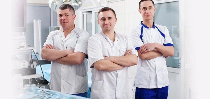 Обследование у уролога с анализами в сети медицинских центров «Гармония Здоровья»
