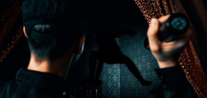 Участие в антиквесте «Прятки в темноте»