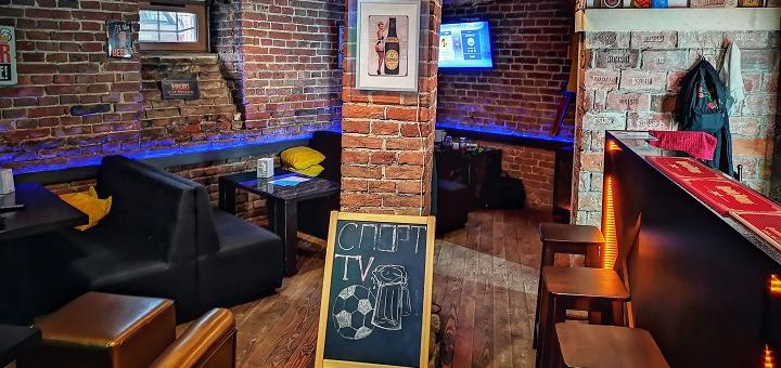 Знижка 50% на алкоголь і 40% знижки на закуски в пабі «Beerloga Pub»