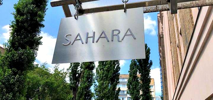 До 10 сеансов лазерной эпиляции в клинике «Sahara»