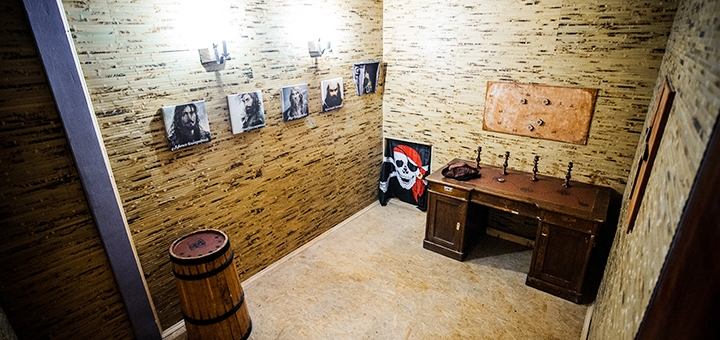 Квест «Пираты Карибского моря: сундук мертвеца» в пространстве «The House quest&party»