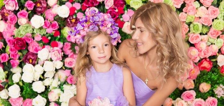 Профессиональная студийная фотосессия «Мама и дочка» от фотостудии «Art Home Photography»