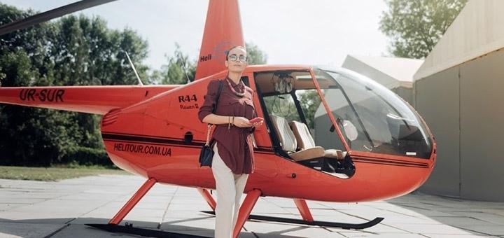 Скидка 69% на обзорный полёт для двоих на вертолете над Межигорьем от «heli.com.ua»