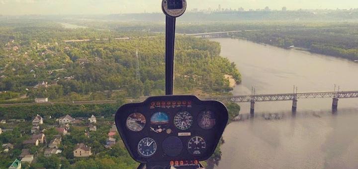 Скидка 69% на обзорный полёт на вертолете над Киевом и Межигорьем от авиакомпании «heli.com.ua»