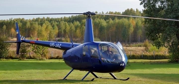 Скидка 69% на обзорный полёт для троих на вертолете над Межигорьем от «heli.com.ua»