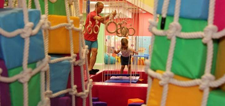 Целый день развлечений для ребенка в «Happy Kids Раrk» в «DreamTown»