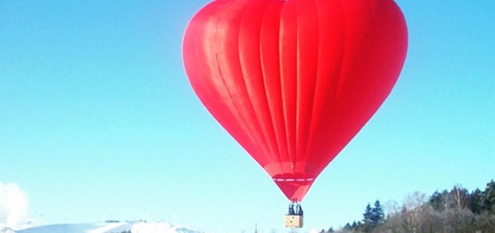 Скидка до 43% на полет на воздушном шаре от компании «Впечатления в подарок»