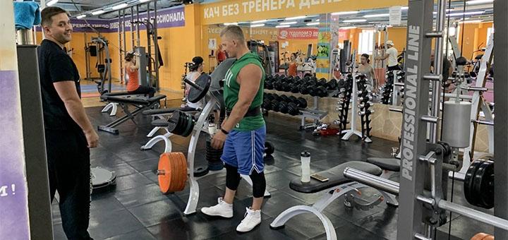 До 9 месяцев безлимитного посещения тренажерного зала в фитнес-центре «Forma»