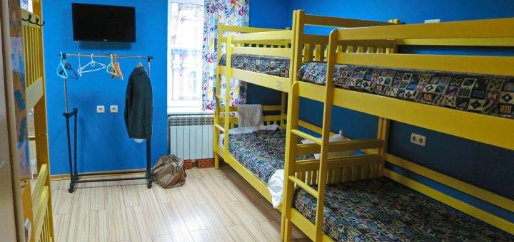 От 3 дней отдыха в хостеле «Veselka» в центре Киева