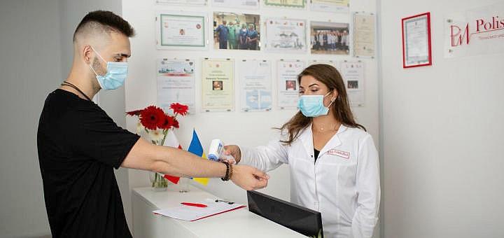 Обследование у дерматолога с дерматоскопией в медицинском центре «Polish Med»