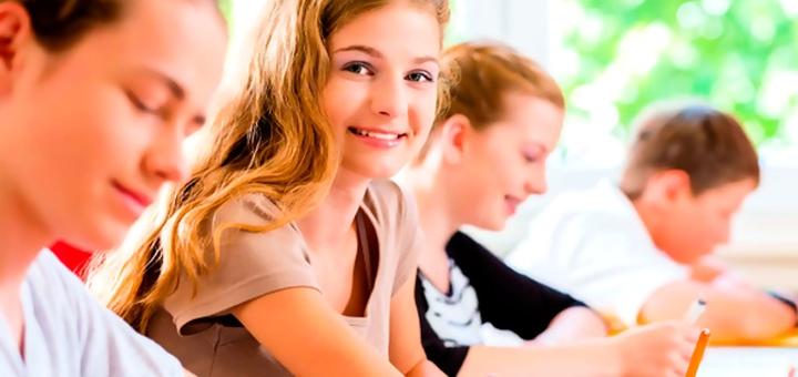 Курс подготовки к ЗНО от образовательного центра «BRAIN UP»