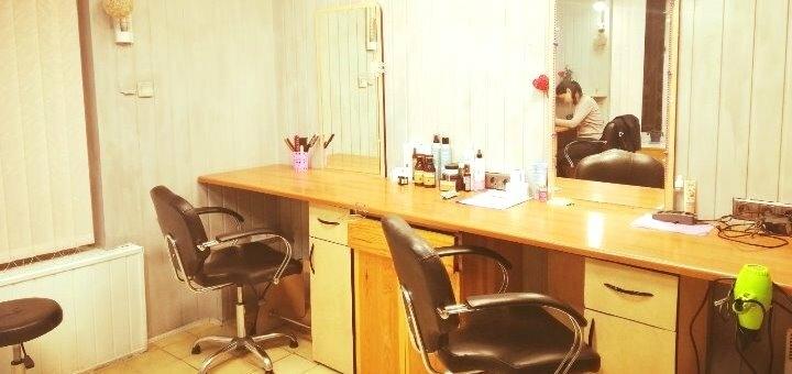 Женская стрижка с окрашиванием, мелированием или колорированием в салоне «Магия совершенства»