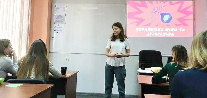 Курс подготовки к ВНО от учебного центра «Виокса»