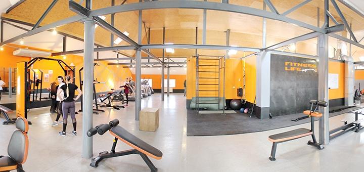 1 месяц безлимитного посещения тренажерного зала в клубе «Fitness Life» на Борщаговке