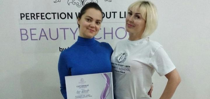 До 9 сеансов массажа или программы коррекции фигуры в школе красоты «Beauty.school.IR»
