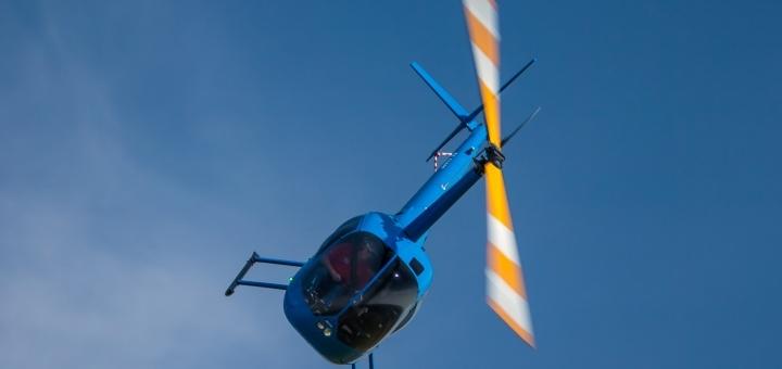 Скидка до 44% на обзорный полет на вертолете от «Helicopter Kyiv»
