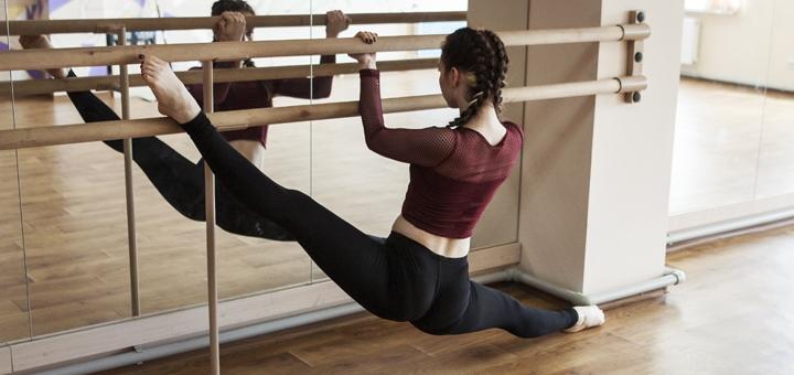 Скидка до 59% на занятия танцами для детей или взрослых в студии танца «Eunice»
