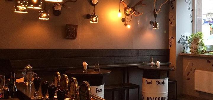 Скидка 40% на коктейли и 30% на все меню кухни в баре «Braconnier»