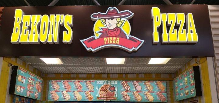 Скидка 40% на все меню пиццы от «Becon`s Pizza» в ТЦ «Art Mall»