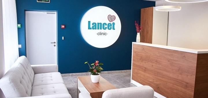 Комплексное обследование у эндокринолога в медицинском центре «Lancet Clinic»