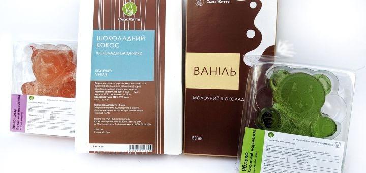 Наборы натурального шоколада от магазина полезных продуктов «Смак життя»