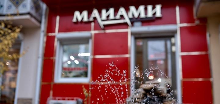 Скидка до 60% на сеансы гидромассажа в сети салонов красоты «Майами»