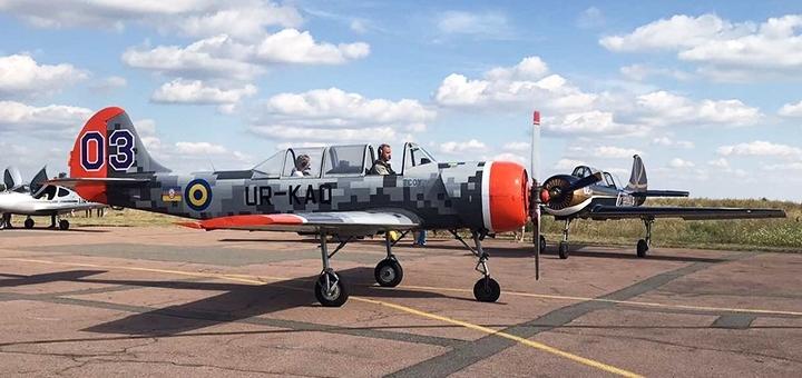 Скидка до 56% на авиационный курс обучения «Экстремальный» от школы пилотов «Аeropractica»