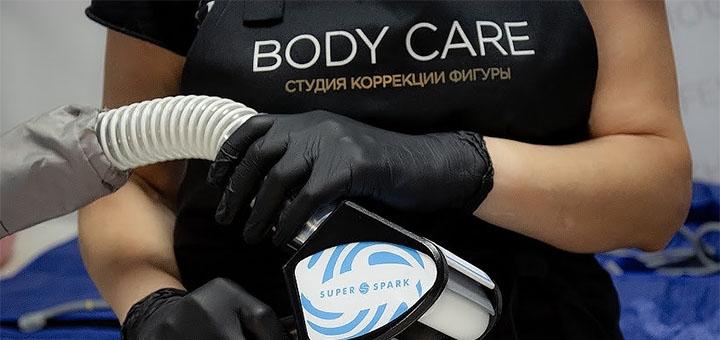 До 15 сеансов прессотерапии всего тела в студии коррекции фигуры «Body Care»
