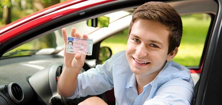 Скидка до 18% на полный теоретический и практический курс вождения в сети автошкол «Онега»