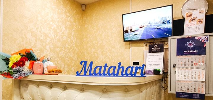 До 5 сеансов лазерного Elos-лечения акне, постакне лица в салоне красоты «Matahari»