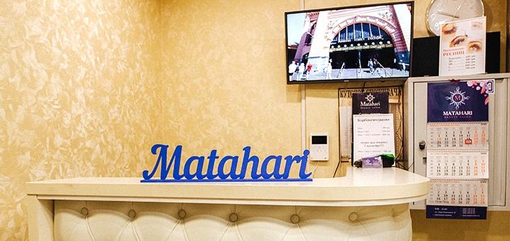До 5 сеансов интимного пилинга в салоне красоты «Matahari»