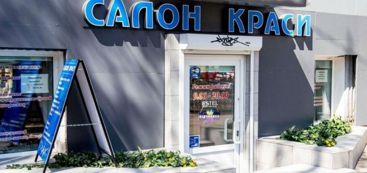 До 8 массажей стоп и шейно-воротниковой зоны в салоне красоты на Пушкинской