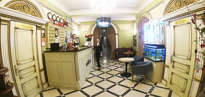 От 2 дней отдыха с завтраками и посещением соляной комнаты в отеле «Lavilia» в Киеве