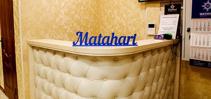 Механическая, ультразвуковая или комбинированная чистка лица и элос-лечение в салоне «Matahari»