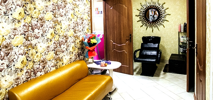 До 5 сеансов пилинга лица в салоне красоты «Matahari»