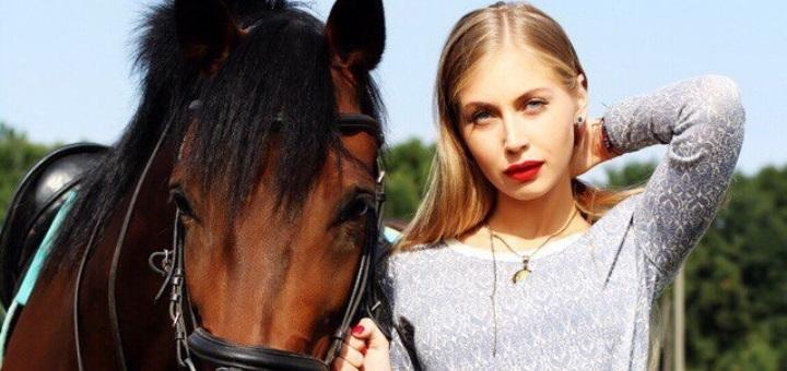 Скидка 50% на прокат лошадей и услуги тренера в конном клубе «IloveMyHorse»
