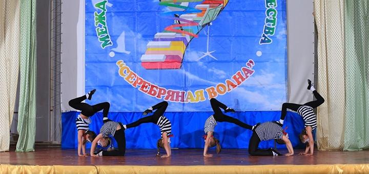 До 2 месяцев обучения цирковому искусству в эстрадно-цирковой студии «Vostorg»