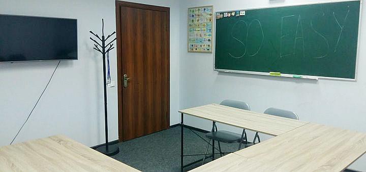 До 24 занятий по изучению английского и немецкого языка от центра развития «So easy»