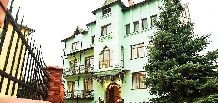 От 3 дней отдыха с питанием и посещением финской сауны в отеле «Европа» в Трускавце