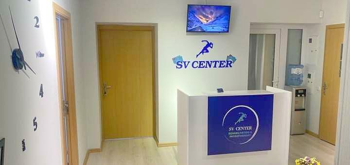 До 7 сеансов инновационной глубокой магнитотерапии в реабилитационном центре «SV Center»