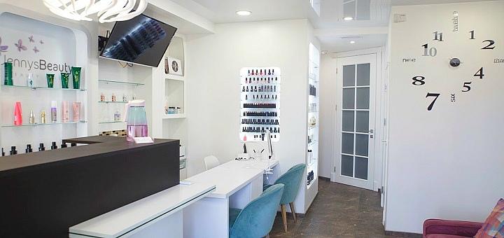 Женская стрижка и укладка волос в салоне красоты «Jennys Beauty»