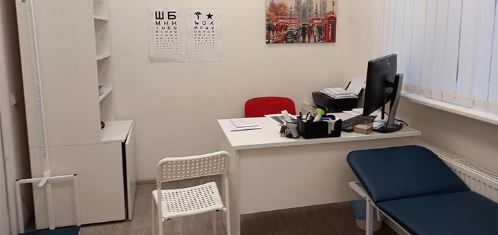 Обследование у семейного врача с ЭКГ в медицинском центре «Pulse»