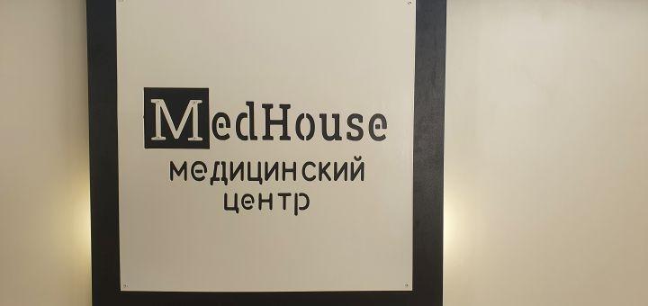 Расширенное обследование у трихолога с трихоскопом в клинике «MedHouse»