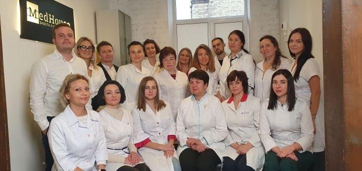 Комплексное обследование у эндокринолога с УЗИ и анализом в клинике «MedHouse»
