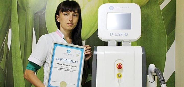 До 10 сеансов лазерной эпиляции в студии косметологии и эпиляции Майи Филатовой