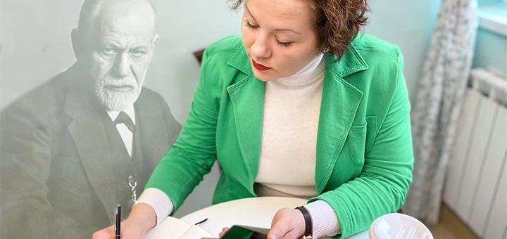 До 10 сеансов психоаналитических онлайн-консультации от психолога Ольги Карпенко
