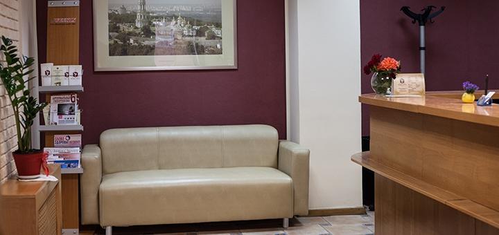 Комплексное обследование у отоларинголога в медицинском центре «Medical Grad»