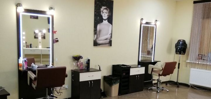 Профессиональный вечерний макияж с укладкой в салоне красоты «Elen Andre»