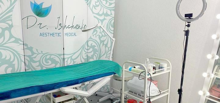 До 5 сеансов алмазной микродермабразии лица в «Beauty-room by Dr. Ishchenko»
