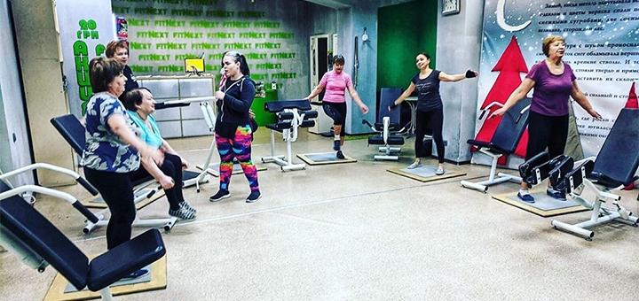 5 индивидуальных тренировок в сети фитнес-клубов «FitNext»